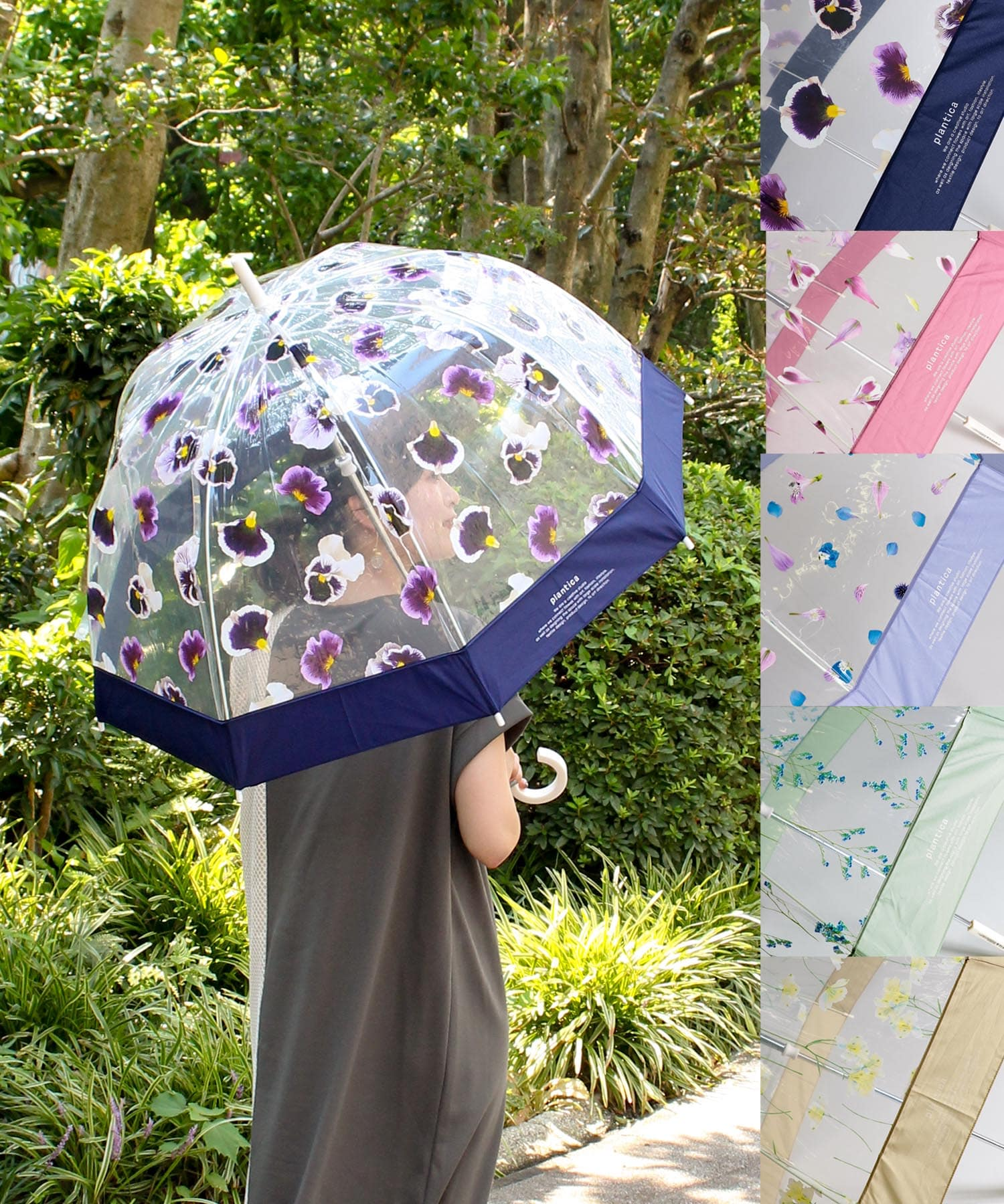 【wpc】FLOWER UMBRELLA PLASTIC
