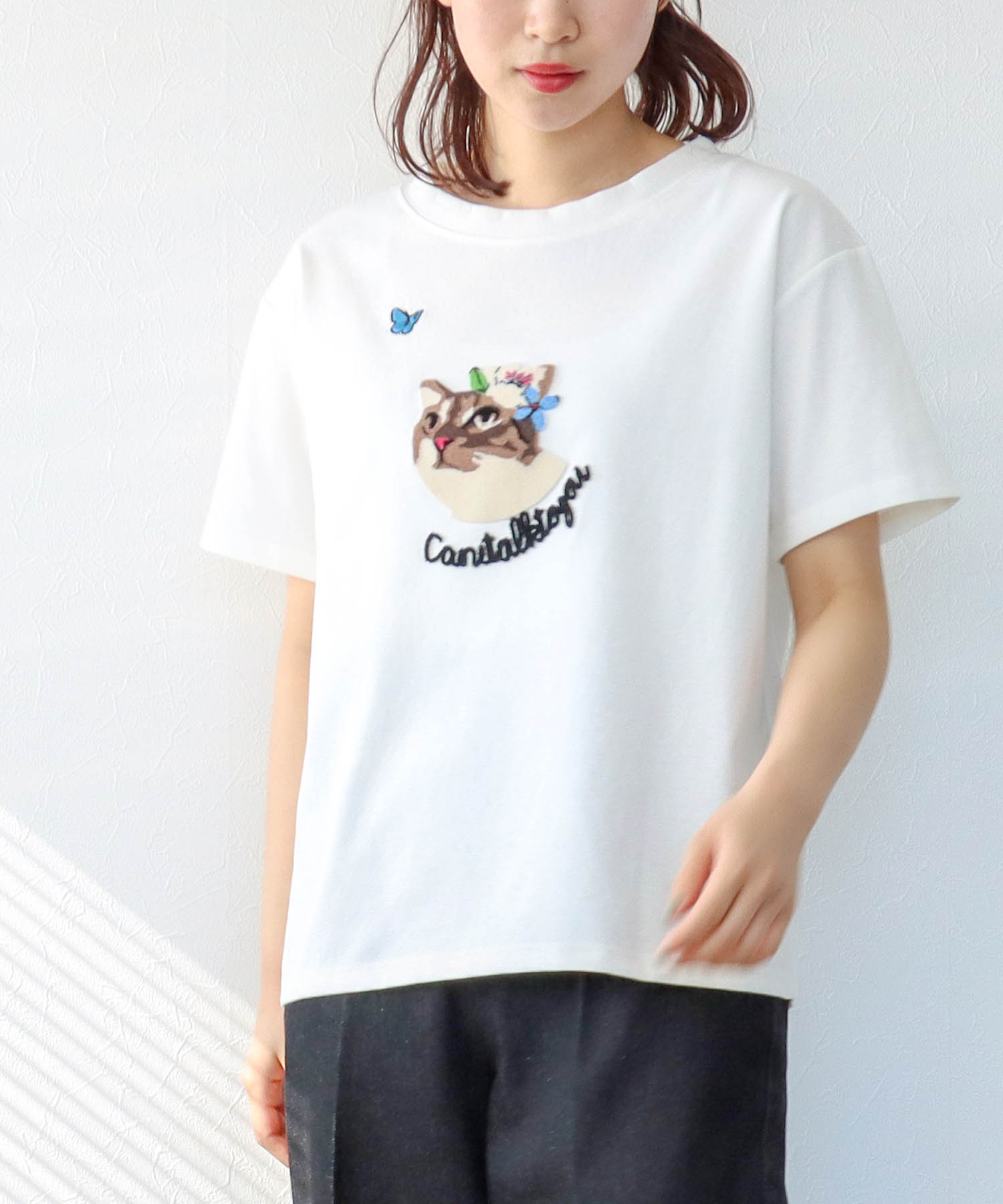 Can I talk to you.Tシャツ